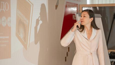 Алевтина Новикова «Как продавать больше в онлайн»